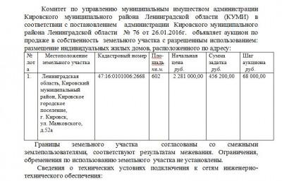 Скрин Маяковского
