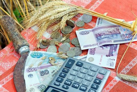 apk-finansi_0