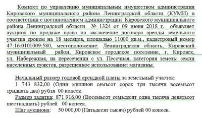 Принск